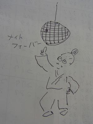 aaaaaaoasspyyyd-yuzuRIMG1865.jpg