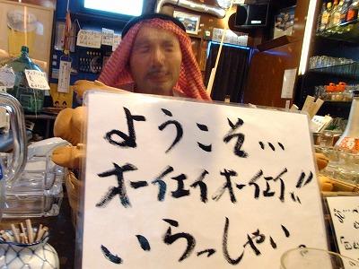 aaaab-yuzuRIMG2960.jpg