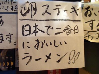 aaaab-yuzuRIMG2963.jpg