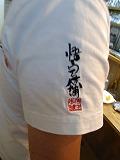 aaaabf-yuzuRIMG3059.jpg