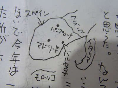 aaaabfok-yuzuRIMG3079.jpg