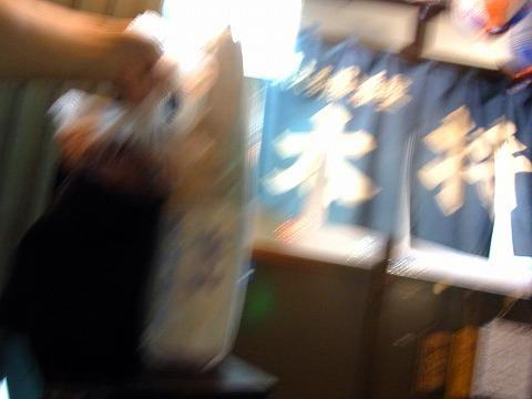 aaaaww-yuzuRIMG1782.jpg