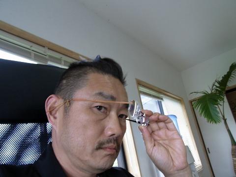aaaaww-yuzuRIMG1830.jpg