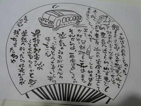 aaab-yuzuRIMG2854.jpg