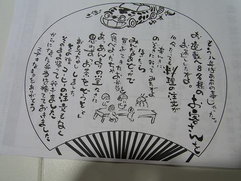 aaab-yuzuRIMG2855.jpg