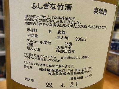 aaaccc-yuzuRIMG1170.jpg