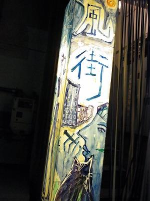 aaaccc-yuzuRIMG1190.jpg