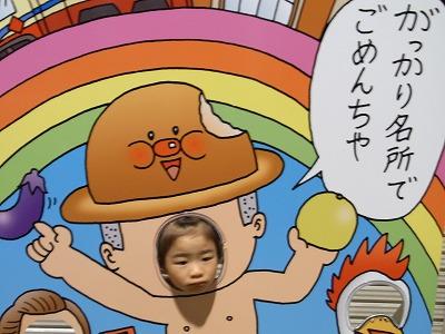 aae-yuzuRIMG2697.jpg
