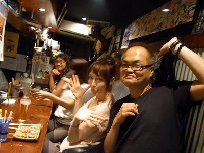 aae-yuzuRIMG2704.jpg
