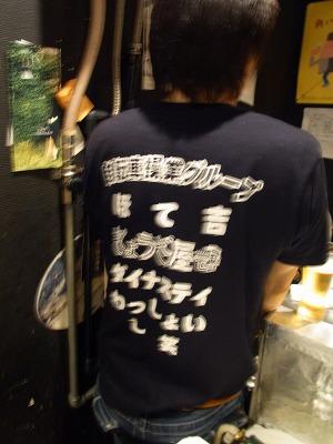 aae-yuzuRIMG2709.jpg