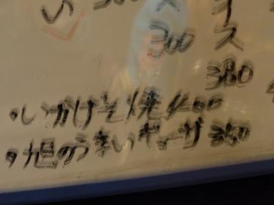 aae-yuzuRIMG2725.jpg