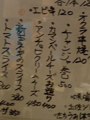 aae-yuzuRIMG2729.jpg
