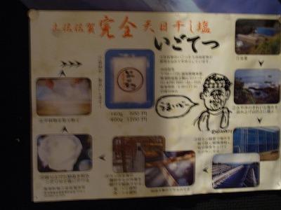 aae-yuzuRIMG2731.jpg
