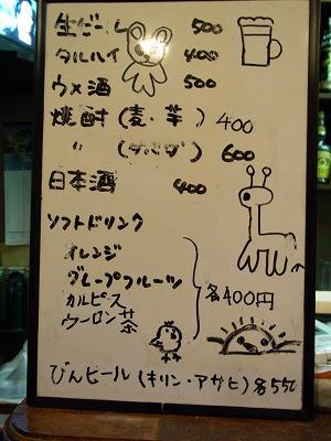aae-yuzuRIMG2732.jpg