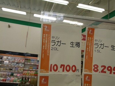 aambk-yuzuRIMG2764.jpg