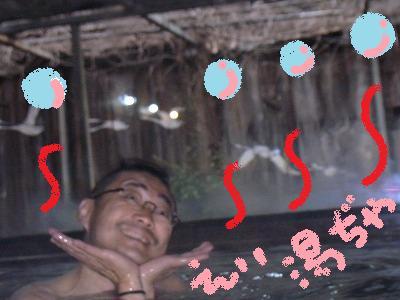ab-yuzuRIMG0500.jpg