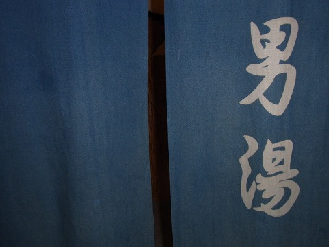 ab-yuzuRIMG0503.jpg