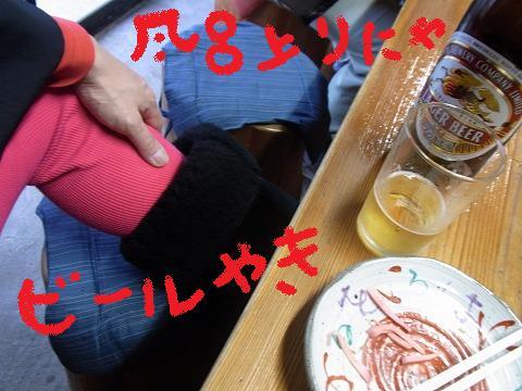 ab-yuzuRIMG0508.jpg