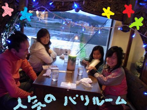 ab-yuzuRIMG0519.jpg