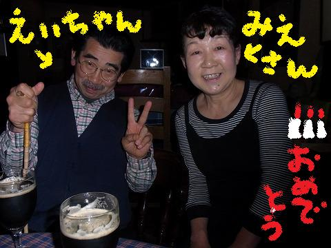 ab-yuzuRIMG0562.jpg