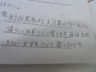 ab-yuzuRIMG2365.jpg
