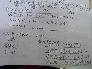 ab-yuzuRIMG2366.jpg