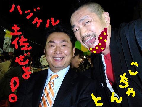 ab-yuzuRIMG2402.jpg