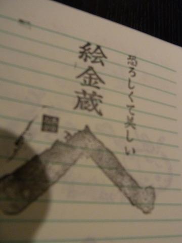 ab-yuzuRIMG6567.jpg