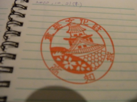 ab-yuzuRIMG6569.jpg