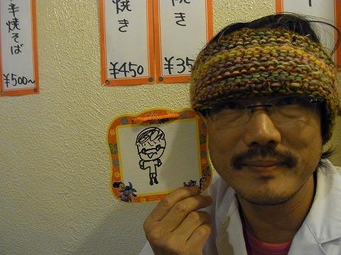 ab-yuzuRIMG6579.jpg