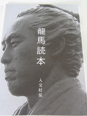 abc-yuzuRIMG0115.jpg