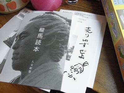 abc-yuzuRIMG2381.jpg