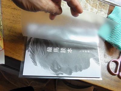 abc-yuzuRIMG2382.jpg