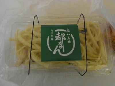 aeaa-yuzuRIMG1441.jpg