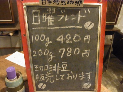 aeaaa-yuzuRIMG1459.jpg