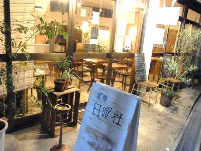 aeaaa-yuzuRIMG1462.jpg