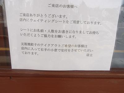 aeab-yuzuRIMG1491.jpg