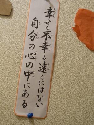 aeab-yuzuRIMG2885.jpg
