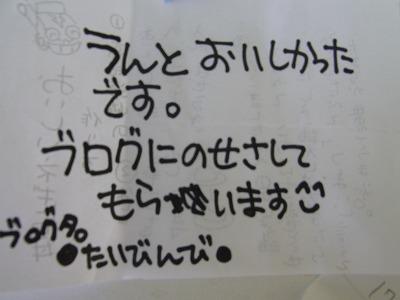 aeabtt-yuzuRIMG2846.jpg