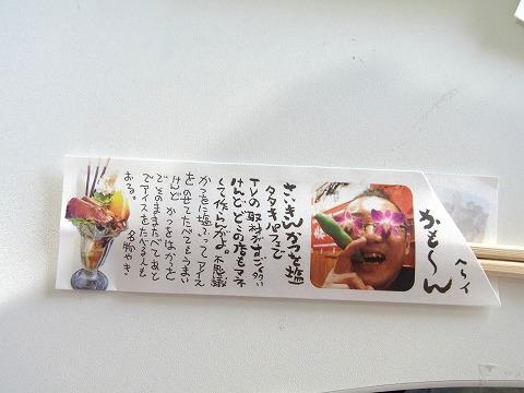 aeabxzm-yuzuRIMG1657.jpg
