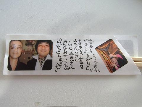 aeabxzm-yuzuRIMG1659.jpg