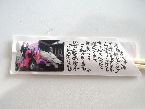 aeabxzm-yuzuRIMG1661.jpg