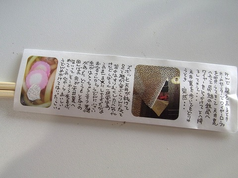 aeabxzm-yuzuRIMG1662.jpg