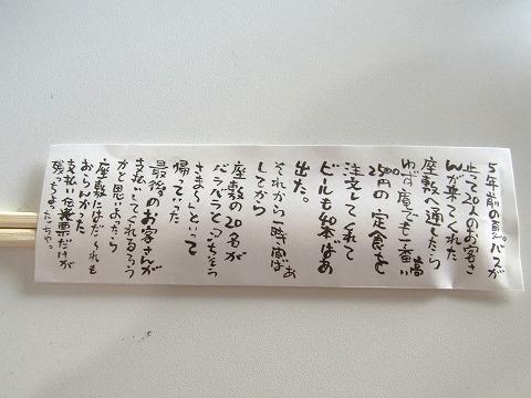 aeabxzm-yuzuRIMG1670.jpg