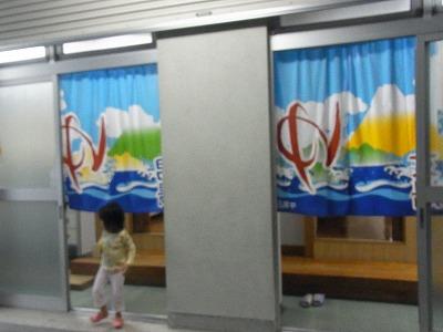 aeabxzmza-yuzuRIMG1392.jpg