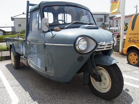 amccc-yuzuRIMG1380.jpg