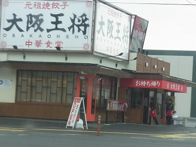 amccc-yuzuRIMG1405.jpg