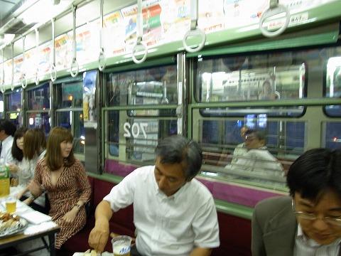 asdw-yuzuRIMG2542.jpg