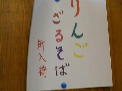 asdw-yuzuRIMG2551.jpg