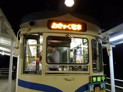 asdw-yuzuRIMG2558.jpg